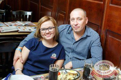 День именинника, 26 августа 2017 - Ресторан «Максимилианс» Казань - 36