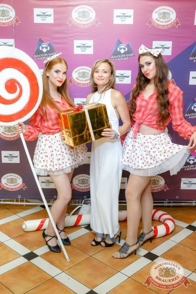 День именинника, 26 августа 2017 - Ресторан «Максимилианс» Казань - 4