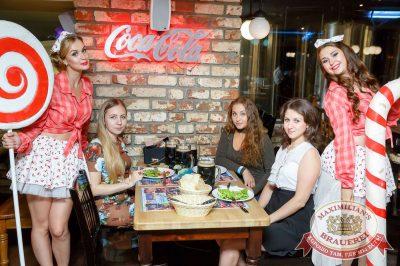 День именинника, 26 августа 2017 - Ресторан «Максимилианс» Казань - 40