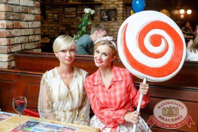 День именинника, 26 августа 2017 - Ресторан «Максимилианс» Казань - 43