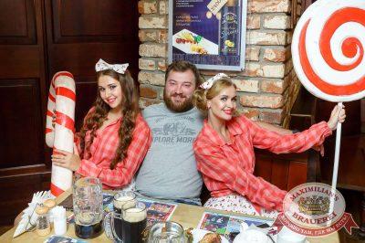 День именинника, 26 августа 2017 - Ресторан «Максимилианс» Казань - 44