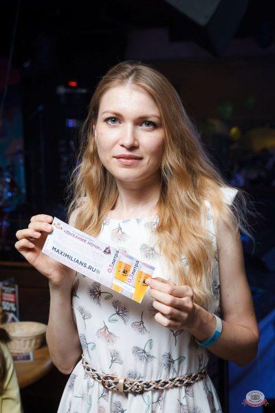 День именинника, 26 июня 2021 - Ресторан «Максимилианс» Казань - 17
