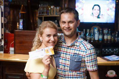 День именинника, 26 июня 2021 - Ресторан «Максимилианс» Казань - 18