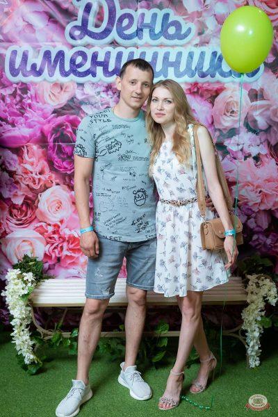 День именинника, 26 июня 2021 - Ресторан «Максимилианс» Казань - 3