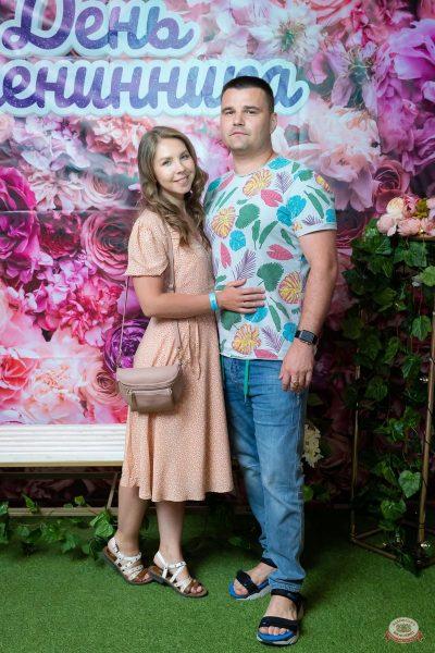 День именинника, 26 июня 2021 - Ресторан «Максимилианс» Казань - 5