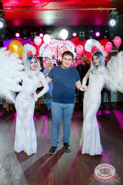День именинника, 26 мая 2018 - Ресторан «Максимилианс» Казань - 12