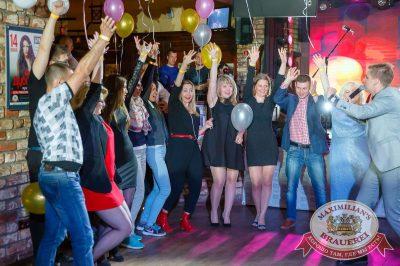 День именинника, 26 мая 2018 - Ресторан «Максимилианс» Казань - 18