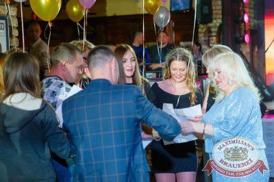 День именинника, 26 мая 2018 - Ресторан «Максимилианс» Казань - 20