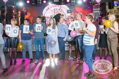 День именинника, 26 мая 2018 - Ресторан «Максимилианс» Казань - 21