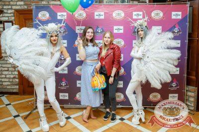 День именинника, 26 мая 2018 - Ресторан «Максимилианс» Казань - 3