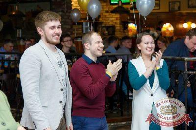 День именинника, 26 мая 2018 - Ресторан «Максимилианс» Казань - 30