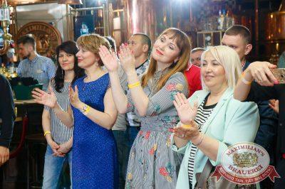 День именинника, 26 мая 2018 - Ресторан «Максимилианс» Казань - 36