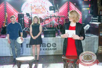 День именинника, 26 мая 2018 - Ресторан «Максимилианс» Казань - 42