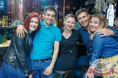 День именинника, 26 мая 2018 - Ресторан «Максимилианс» Казань - 52
