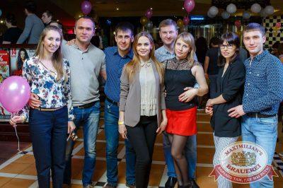 День именинника, 26 мая 2018 - Ресторан «Максимилианс» Казань - 56