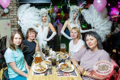 День именинника, 26 мая 2018 - Ресторан «Максимилианс» Казань - 57
