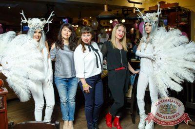 День именинника, 26 мая 2018 - Ресторан «Максимилианс» Казань - 58