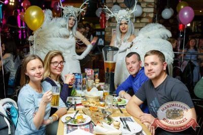 День именинника, 26 мая 2018 - Ресторан «Максимилианс» Казань - 60