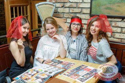 День именинника, 26 мая 2018 - Ресторан «Максимилианс» Казань - 66