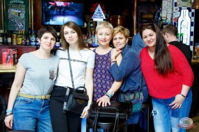День именинника, 27 апреля 2019 - Ресторан «Максимилианс» Казань - 25
