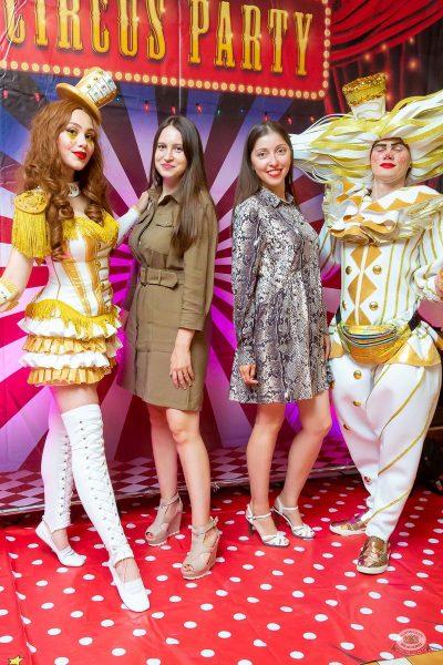 День именинника, 27 июля 2019 - Ресторан «Максимилианс» Казань - 10