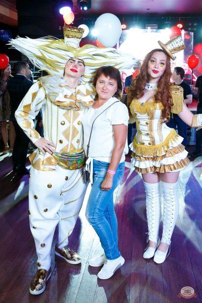День именинника, 27 июля 2019 - Ресторан «Максимилианс» Казань - 20