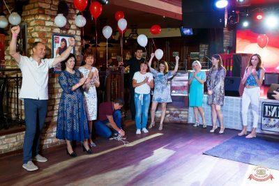 День именинника, 27 июля 2019 - Ресторан «Максимилианс» Казань - 30