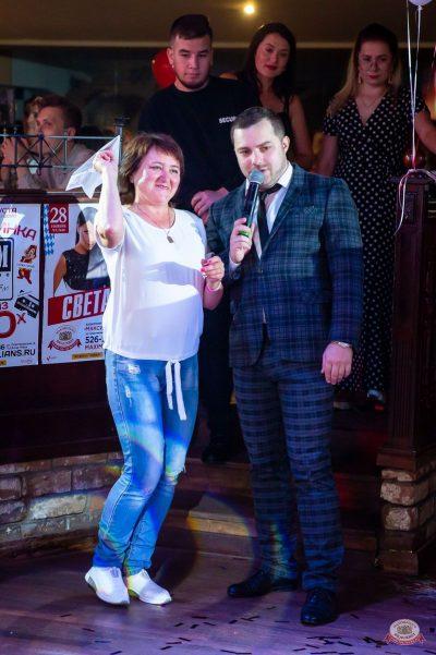День именинника, 27 июля 2019 - Ресторан «Максимилианс» Казань - 40