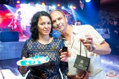 День именинника, 27 июля 2019 - Ресторан «Максимилианс» Казань - 46