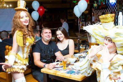 День именинника, 27 июля 2019 - Ресторан «Максимилианс» Казань - 49