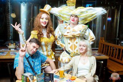 День именинника, 27 июля 2019 - Ресторан «Максимилианс» Казань - 50