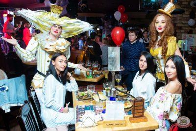День именинника, 27 июля 2019 - Ресторан «Максимилианс» Казань - 56