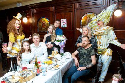 День именинника, 27 июля 2019 - Ресторан «Максимилианс» Казань - 59