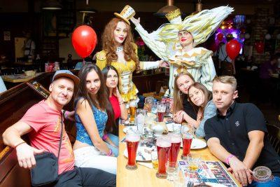 День именинника, 27 июля 2019 - Ресторан «Максимилианс» Казань - 61