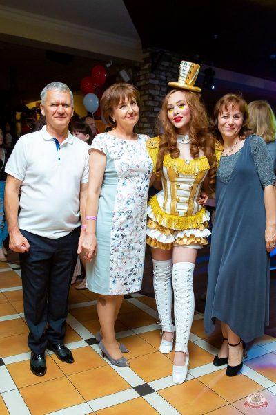 День именинника, 27 июля 2019 - Ресторан «Максимилианс» Казань - 62