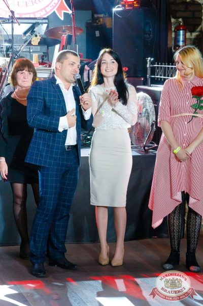 День именинника, 27 мая 2017 - Ресторан «Максимилианс» Казань - 10