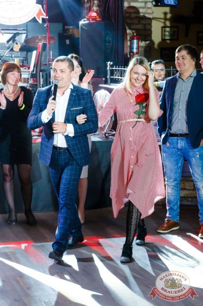 День именинника, 27 мая 2017 - Ресторан «Максимилианс» Казань - 11