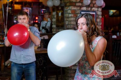 День именинника, 27 мая 2017 - Ресторан «Максимилианс» Казань - 14