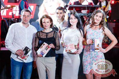 День именинника, 27 мая 2017 - Ресторан «Максимилианс» Казань - 17