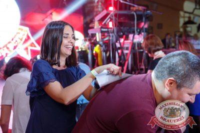 День именинника, 27 мая 2017 - Ресторан «Максимилианс» Казань - 18
