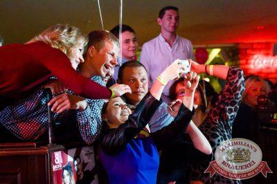 День именинника, 27 мая 2017 - Ресторан «Максимилианс» Казань - 26