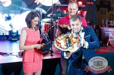 День именинника, 27 мая 2017 - Ресторан «Максимилианс» Казань - 29