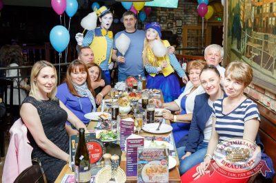 День именинника, 27 мая 2017 - Ресторан «Максимилианс» Казань - 33