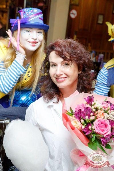 День именинника, 27 мая 2017 - Ресторан «Максимилианс» Казань - 36