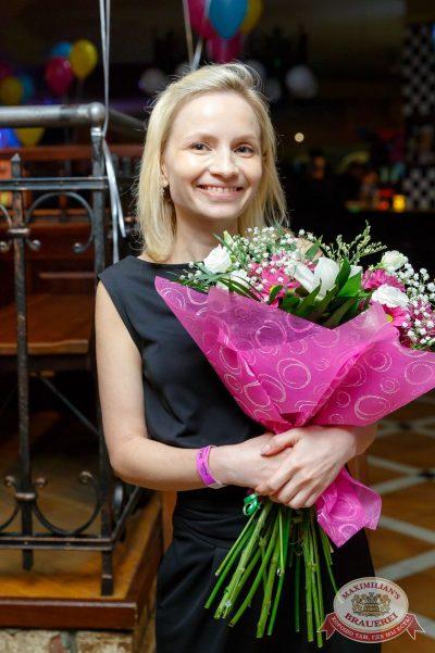 День именинника, 27 мая 2017 - Ресторан «Максимилианс» Казань - 39