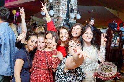 День именинника, 27 мая 2017 - Ресторан «Максимилианс» Казань - 40