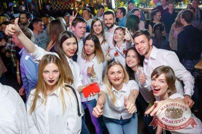 День именинника, 27 мая 2017 - Ресторан «Максимилианс» Казань - 42