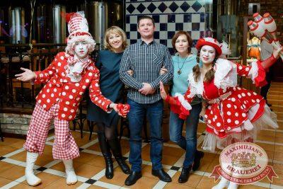 День именинника, 27 января 2018 - Ресторан «Максимилианс» Казань - 12