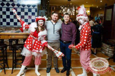 День именинника, 27 января 2018 - Ресторан «Максимилианс» Казань - 15