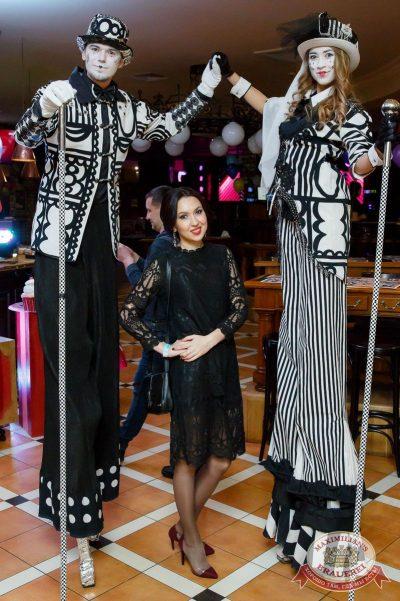 День именинника, 27 января 2018 - Ресторан «Максимилианс» Казань - 2